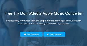 DumpMedia蘋果音樂轉換器