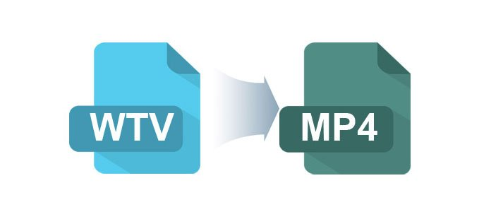 將WTV轉換為MP4